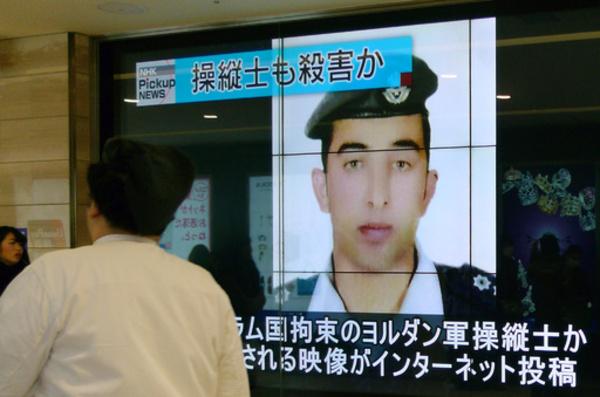 イスラム国の操縦士焼殺、狙いは「恐怖」による優位性 専門家