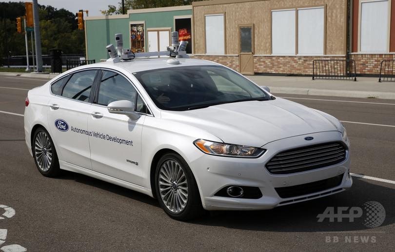 魚は車のお手本になるか? 5G通信で進化する自動運転車