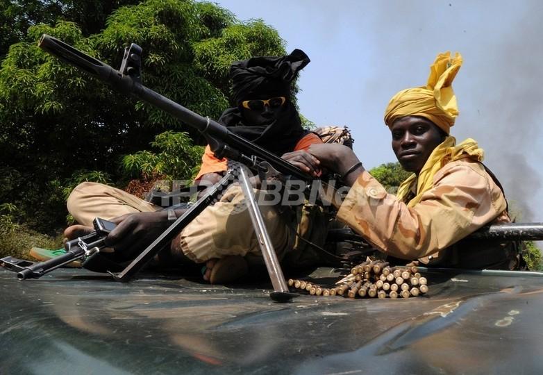 中央アフリカ、反政府勢力が首都制圧