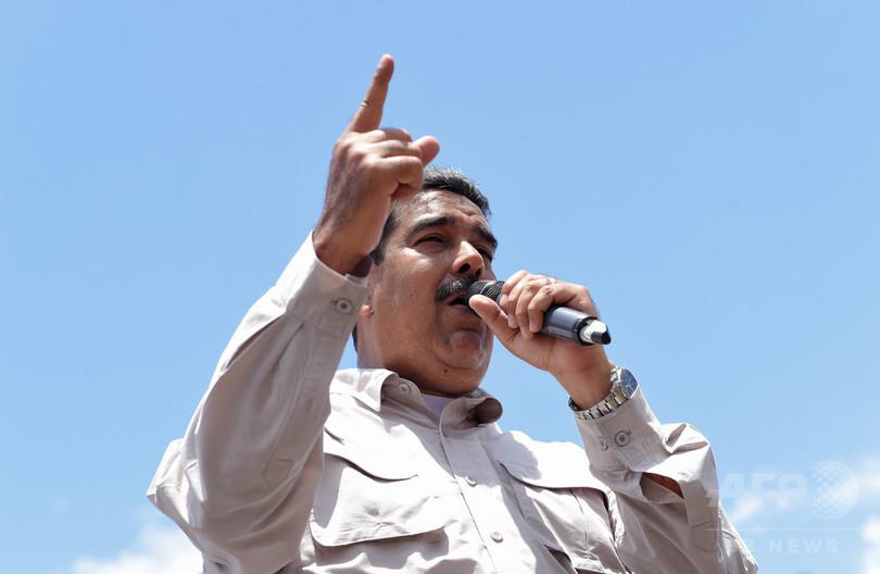 北朝鮮とのような対話を自国とも、ベネズエラ大統領が米に要求