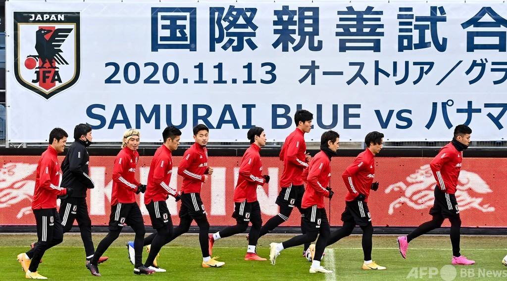 サッカー日本代表がトレーニング パナマ戦を翌日に控え