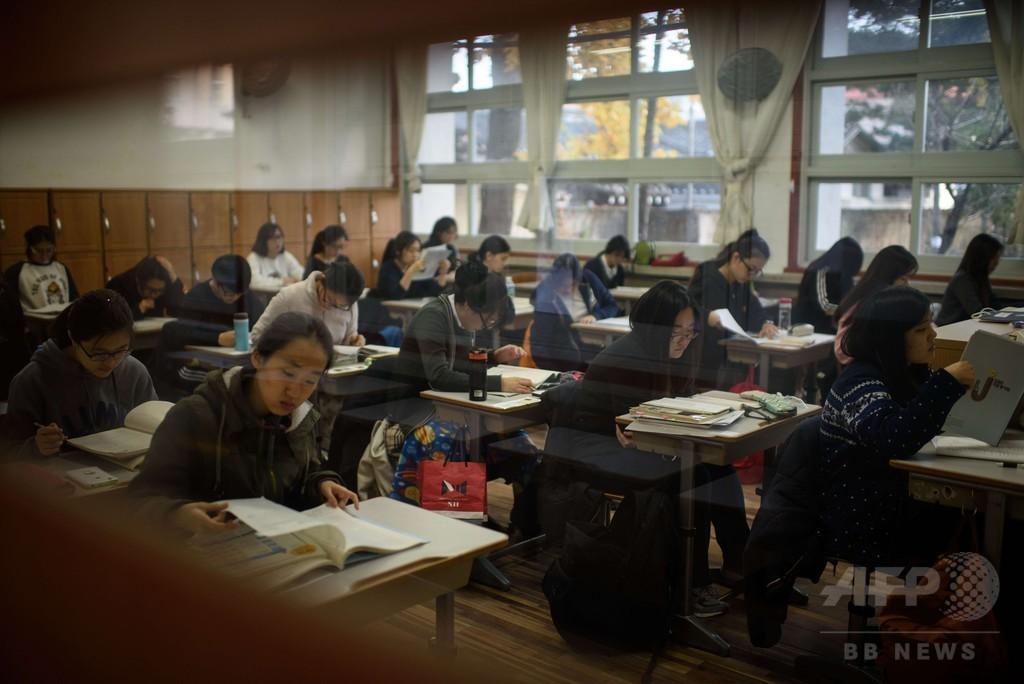 韓国大学入試で2問の出題ミス、当局トップが引責辞任
