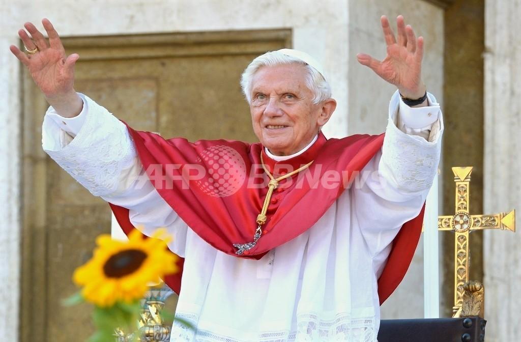 二 人 の ローマ 教皇