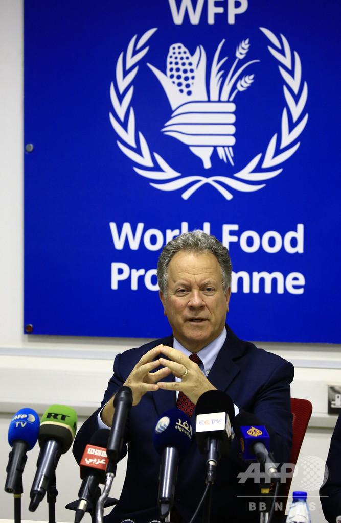 イエメン内戦、WFPがフーシ派を非難 支援食料の搬送を「不正操作」