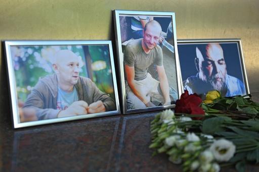 アフリカでロシア人記者3人殺害される、ロ民間軍事会社を調査中