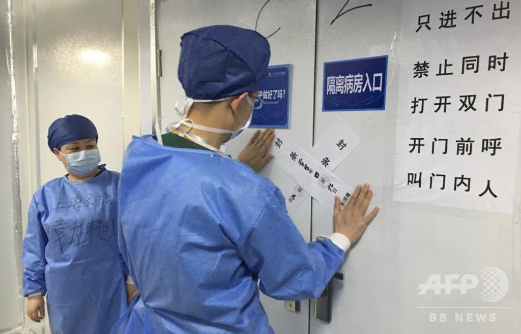 世界各国の政党指導者が中国を称賛 感染症の抑制と国際支援をたたえる