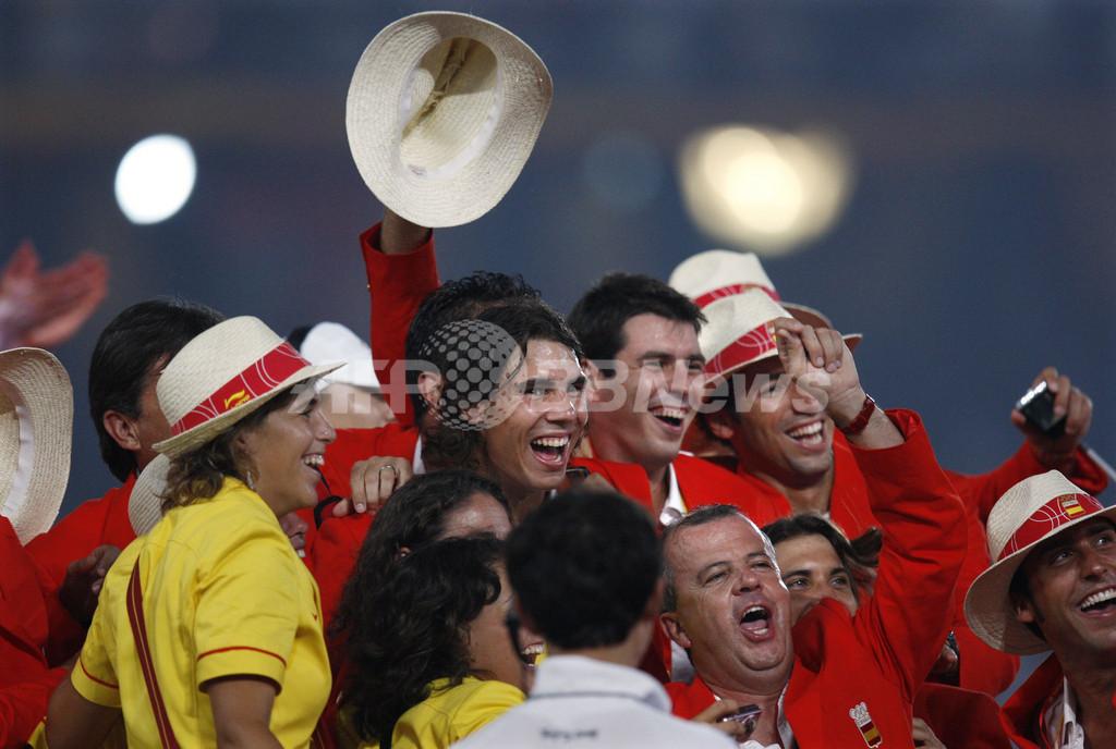 北京五輪が開幕、壮大な開会式 ...