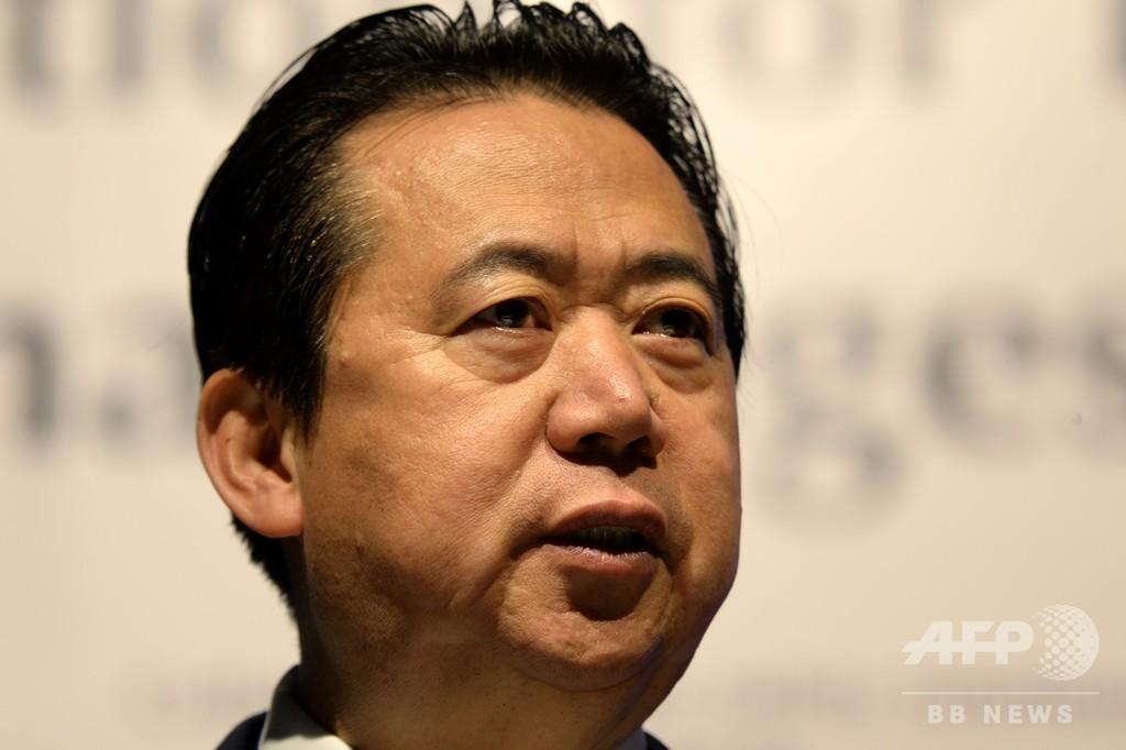 中国出身のICPO総裁が行方不明、母国で拘束か