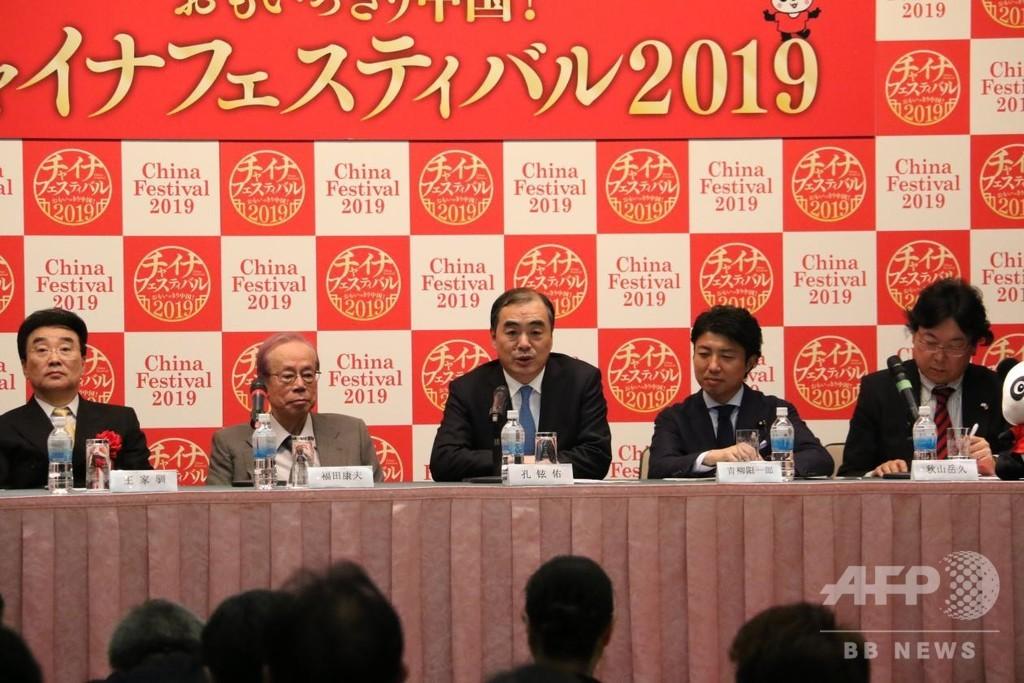 中国文化を体験、「チャイナフェスティバル2019」 東京で9月開催