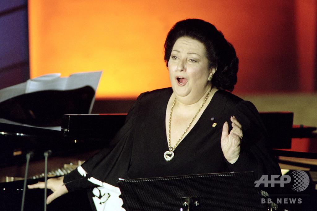 世界的なソプラノ歌手モンセラート・カバリエさん死去 85歳