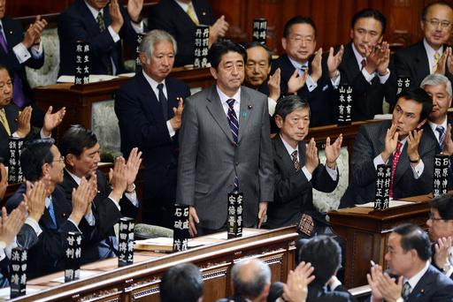 第96代首相に安倍氏