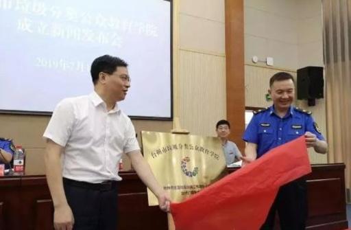 中国初の「ごみ分類学校」設立 浙江・台州