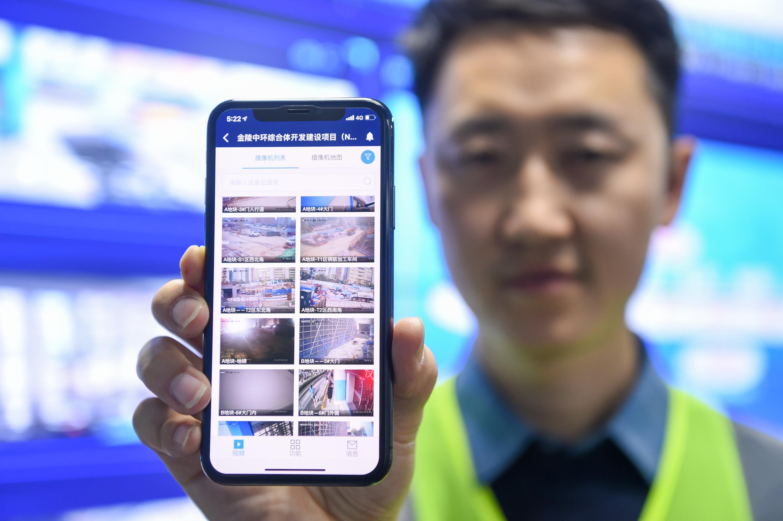 建設現場にスマート技術を応用 江蘇省南京市
