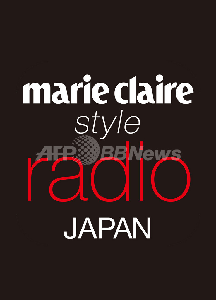 <marie claire style RADIO>2012年7月26日~8月29日のプレイリスト
