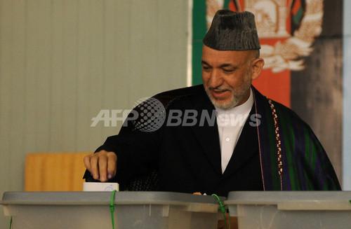 2014年アフガニスタン大統領選挙