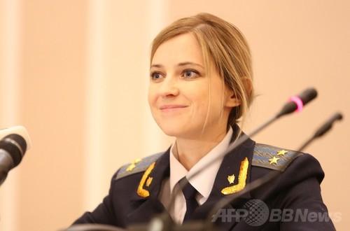 EU、クリミアの「美人検事総長」を制裁対象に