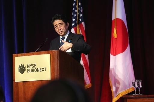 「Buy my Abenomics!」は犯罪者のせりふから?官房長官が擁護