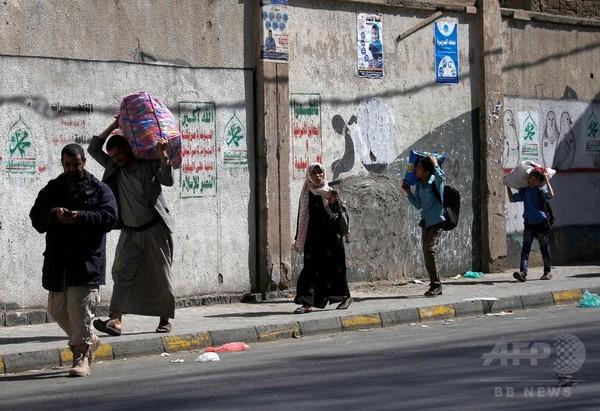 イエメン、フーシ派と前大統領の同盟崩壊で「市街戦」激化