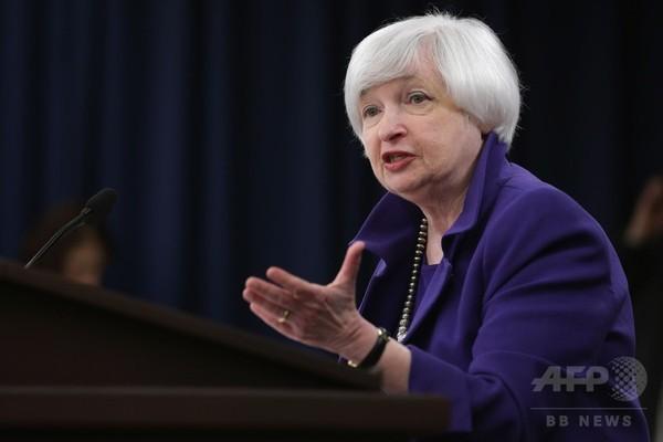 米FRB、9年半ぶり金利引き上げ 金融危機対応に幕