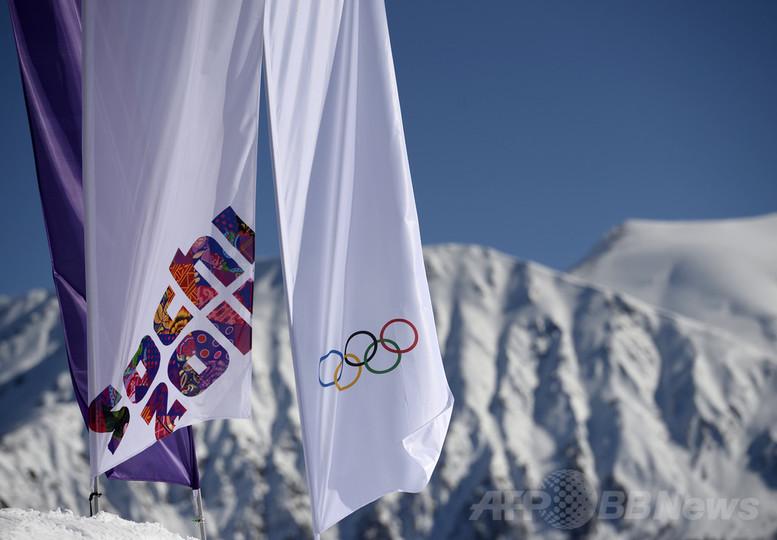 ロシアの女子スキークロス選手が脊椎骨折の重傷、ソチ五輪