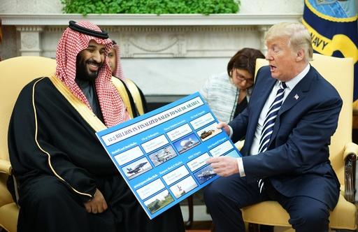 米上院、サウジへの武器売却阻止を可決 共和党からも7人賛成