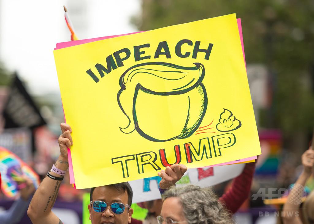 米民主党議員、トランプ氏の弾劾案提出 「司法妨害」を批判