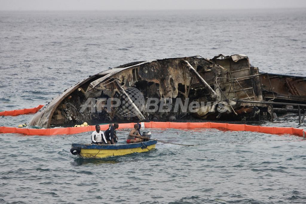 コモロで貨物船沈没、燃料流出