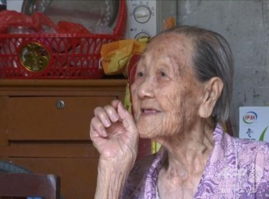国連切手に登場の105歳女性、長寿の秘訣は「けんかしない」広西