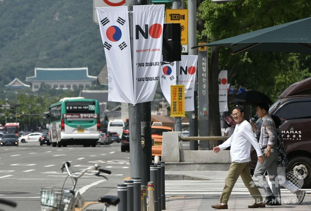 「ノー・ジャパン」旗、ソウルの区が設置 非難殺到で撤去