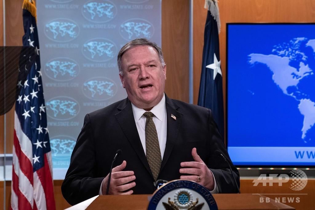 米国務長官、ウイルス研究所などの査察求め中国に圧力