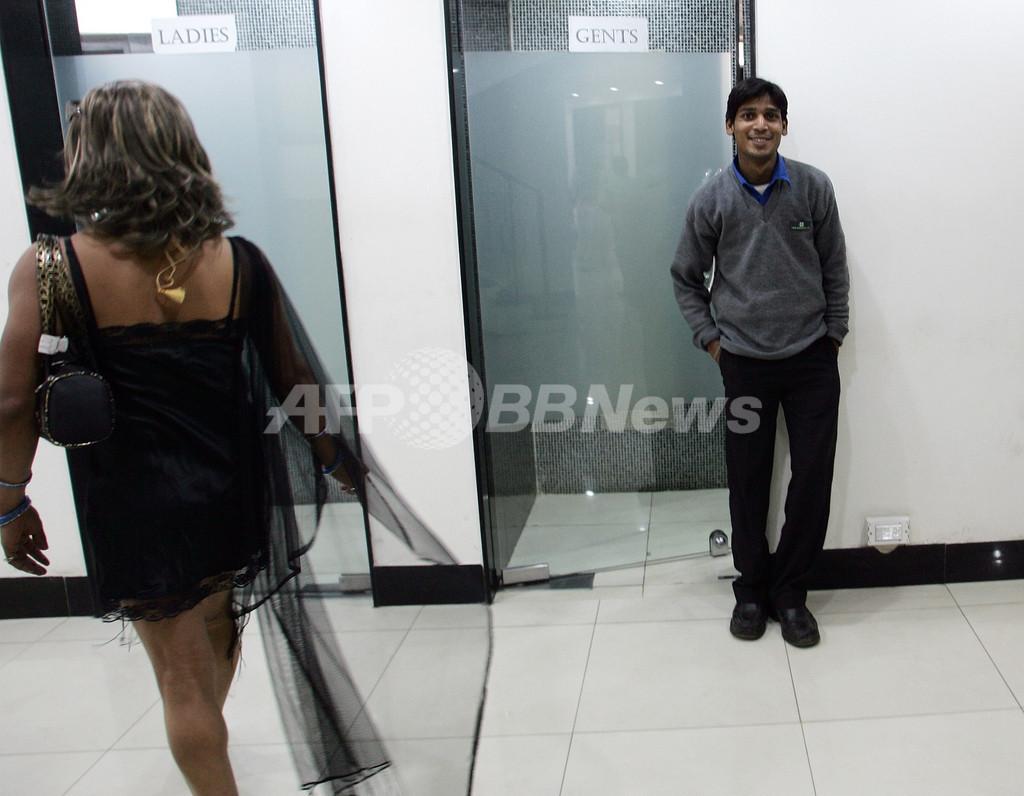 性転換者用の公衆トイレを設置へ、インド・チェンナイ