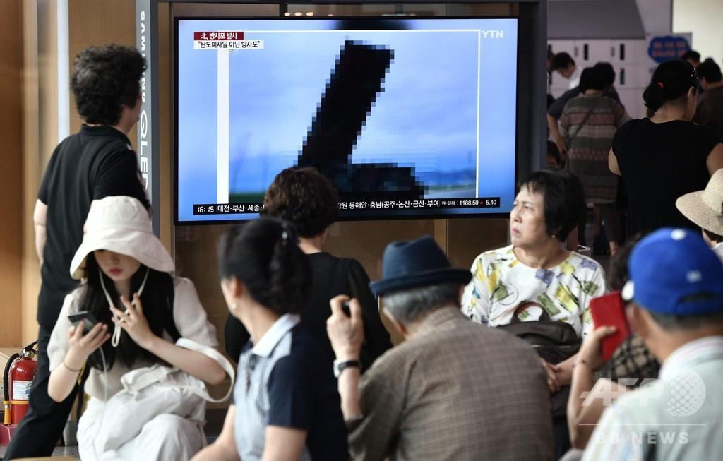 北朝鮮、「誘導ロケット砲」試験の写真公開 モザイク処理も