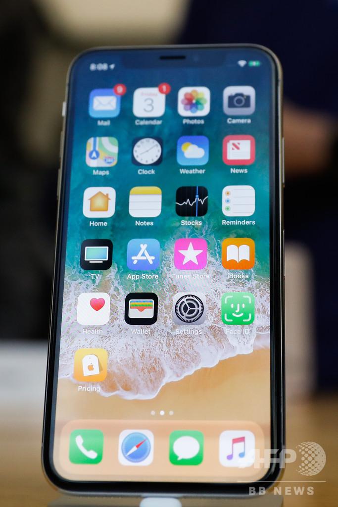 中国裁判所、iPhone旧機種の販売停止を命令 特許問題で