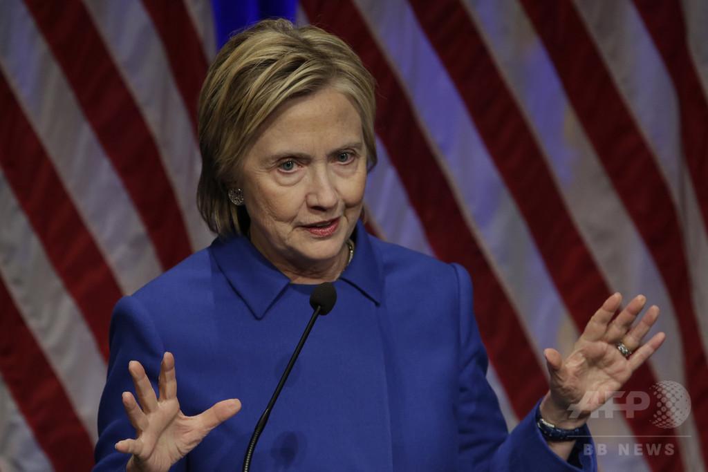 「諦めないで」 クリントン氏、敗北宣言後初の講演で訴える