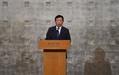 朴前大統領を収賄罪などで起訴、ロッテ会長も 韓国検察