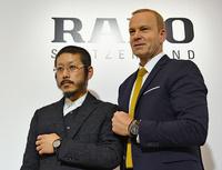 「ラドー」×森永邦彦、限定タイムピース発売へ