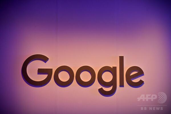 グーグル、英国で未納税金220億円支払いへ