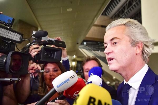 「主役は極右」だったオランダ総選挙