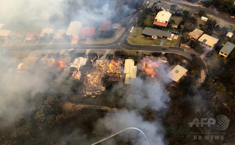 オーストラリア南東部で森林火災、鎮火するもアスベスト飛散の恐れ