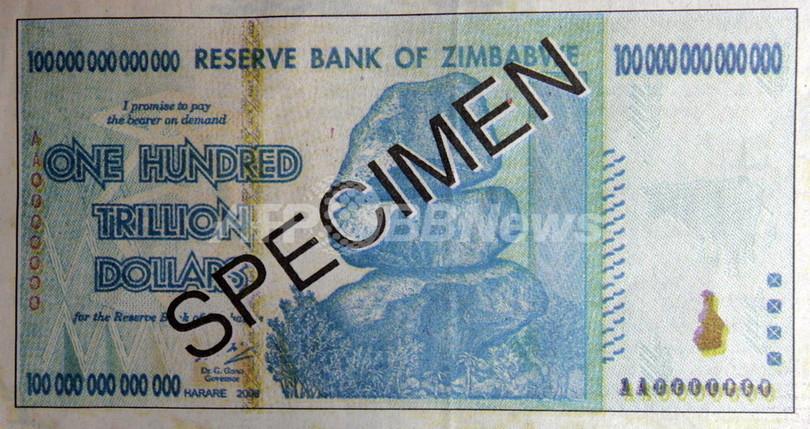ジンバブエ中銀総裁、自国通貨の再導入「当面しない」方針