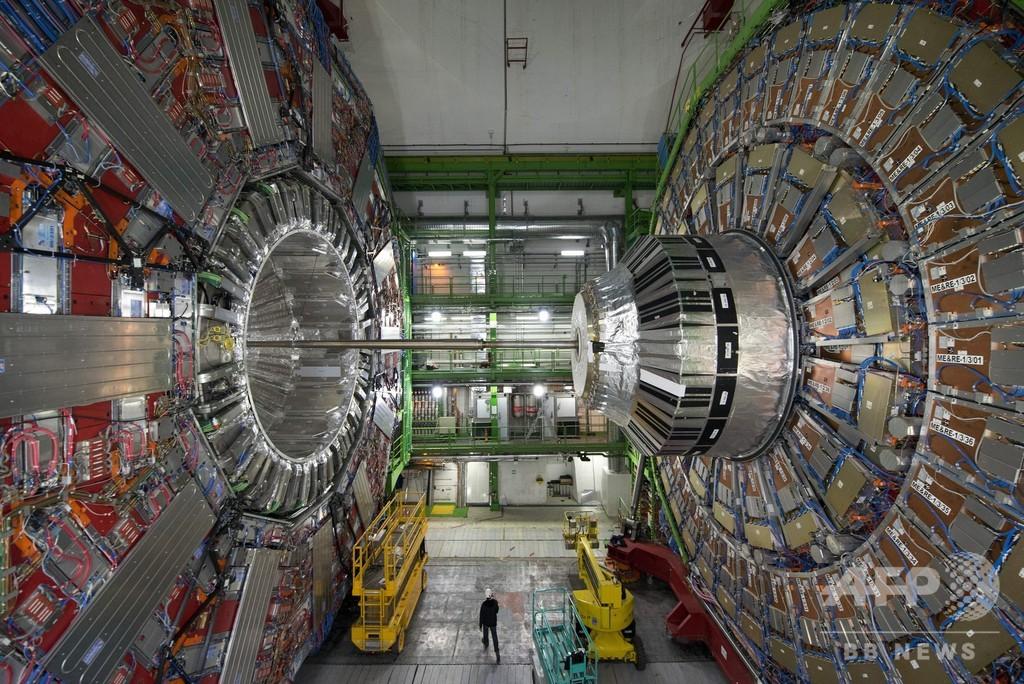 ヒッグス粒子の崩壊、LHC実験で初観測 発見から6年
