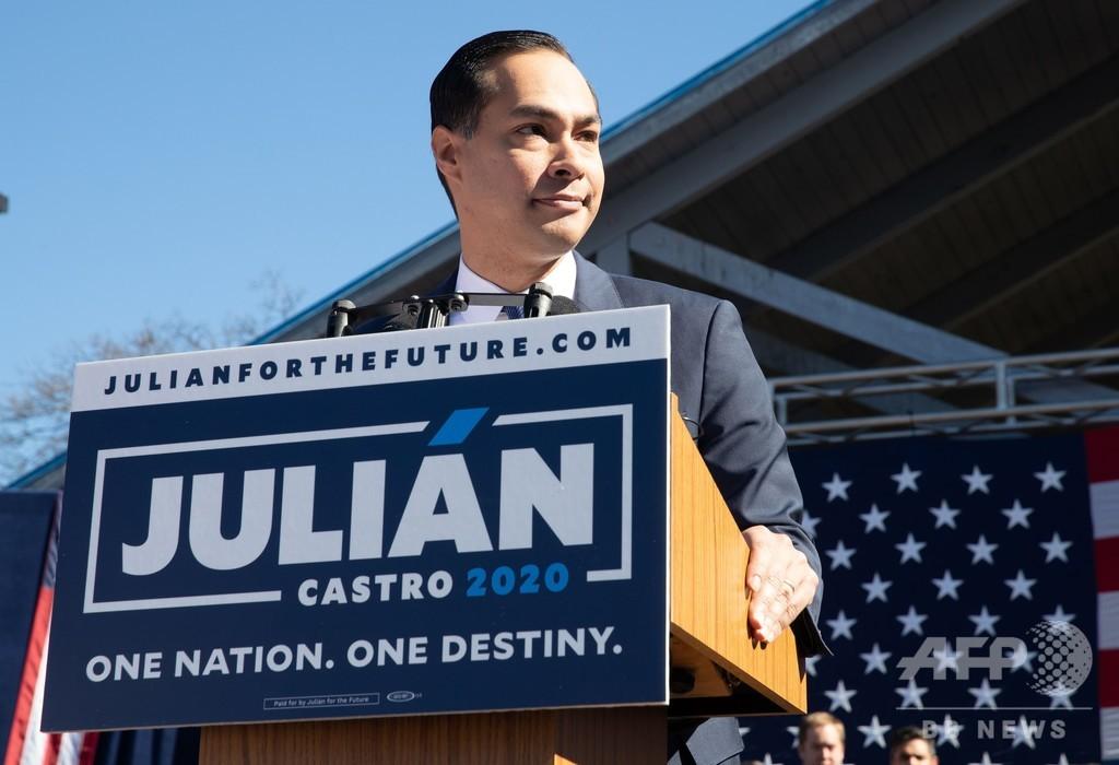 カストロ氏が次期米大統領選出馬表明、オバマ政権で閣僚経験