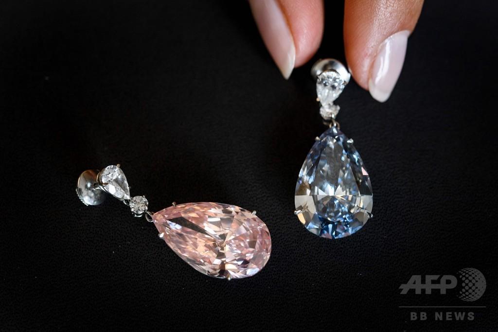 ダイヤのイヤリング、64億6000万円で落札 史上最高額