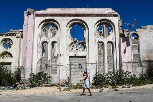 ハイチ大地震から10年、進まぬ復興 治安と政情の安定が必要と日本大使