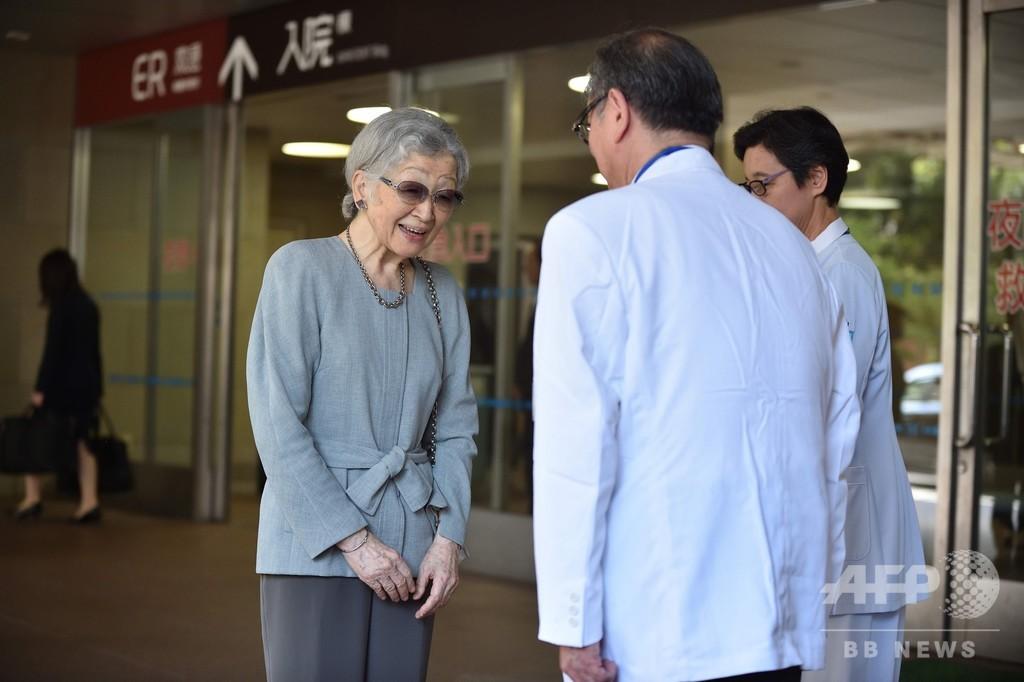 上皇后美智子さま、乳がん手術後に退院