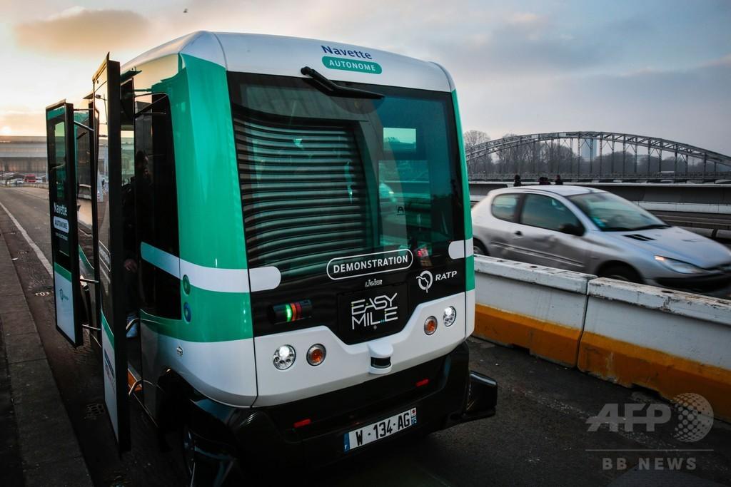 仏パリで無人運転シャトルバスの試験走行開始