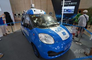 中国で自動運転車の発展が加速、2018年に量産へ