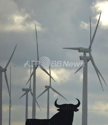 スペインの風力発電、最大の電力供給源に