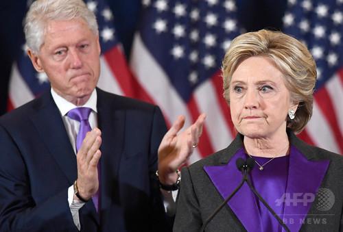 クリントン氏、全米得票数で勝るも敗北 制度改正求める声も?