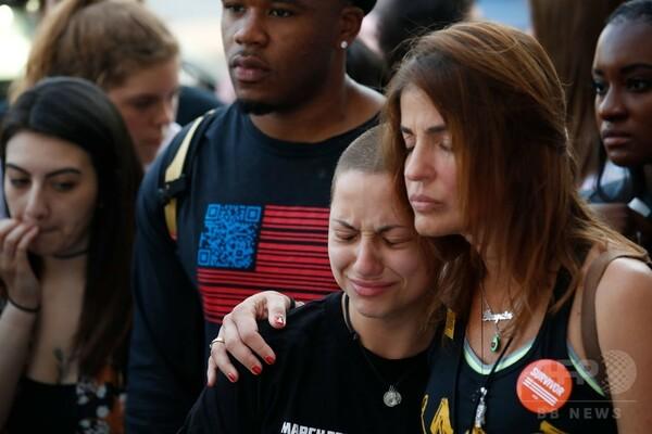 米、銃乱射生存の高校生が20州巡るツアー開始 規制改革訴え